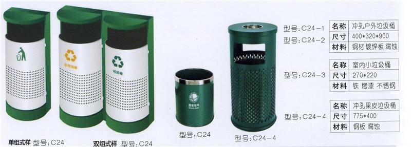 国家电网垃圾桶_芜湖广告公司 芜湖广告设计公司 芜湖