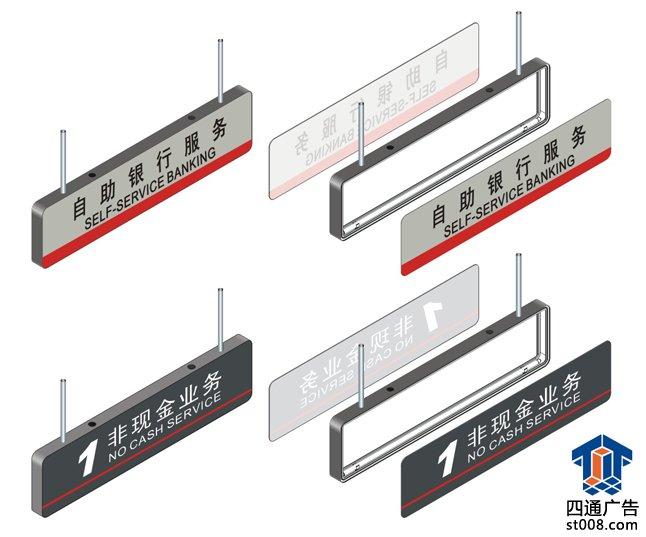 :采用铝合金型材制作边框