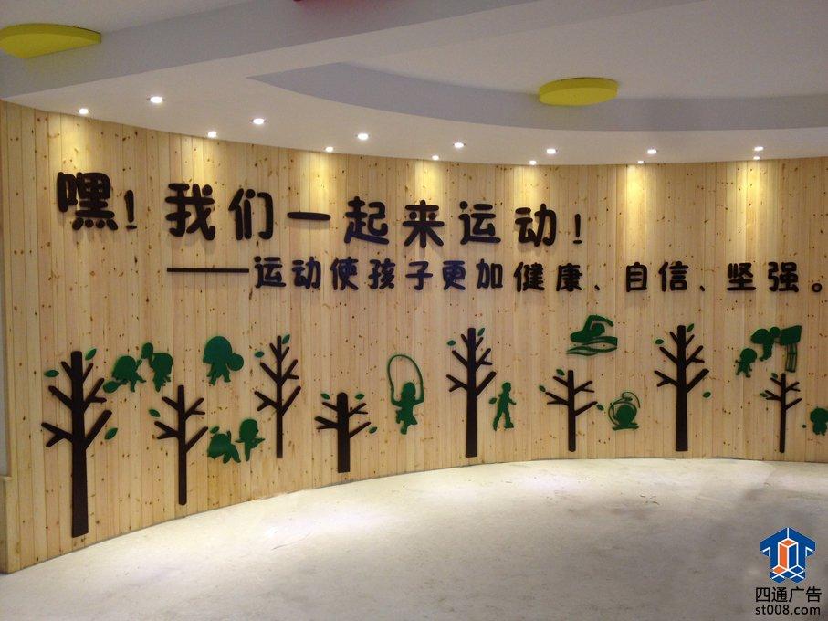 小燕子幼儿园背景墙设计装修